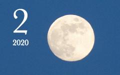 月の誕生/遠ざかる月/暁月夜/三日月のお守り/月の絵画