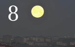 ブルー・ムーン/七夕/竹取物語/二十六夜待ち/地平線の月は大きい?