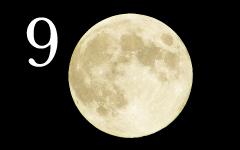 芋名月/京都・渡月橋/月と俳句/お盆のような月?/月が正円になるタイミング