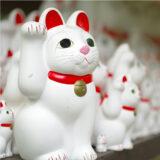 縁起物「招き猫」