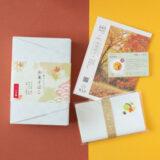 和菓子ばこ 秋のいろづき